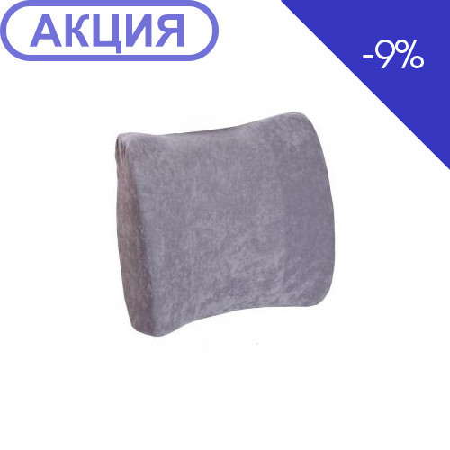 Ортопедическая подушка под спину ТОП-108 (Тривес, Россия)