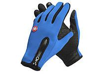 Велоперчатки Windstopper зимние флисово неопреновые с силиконовыми насечками L Синий