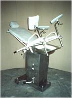 Кресло гинекологическое с регулировкой высоты гидропривод КГ-3