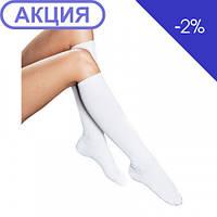 Носки компрессионные  Business 1 класс,280 Den,(17-20 мм.рт.ст) белые (Lipoelastic)