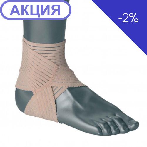 Эластичный голеностопный бандаж Ottobock Elastic Ankle Support