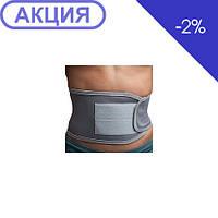 Бандаж противогрыжевый, пупочный Алком 2035 (размер 1,2 ) (Alkom), фото 1