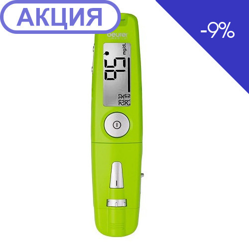 Глюкометр Beurer 3 в 1 GL 50 с USB