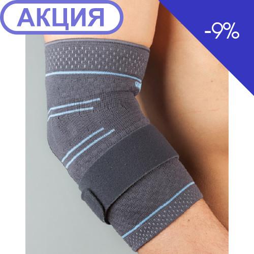 Бандаж на локтевой сустав тканый с силиконовой вставкой  304 (Aurafix)