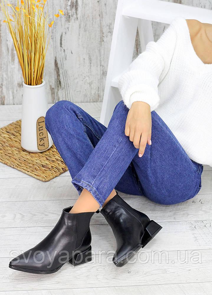 Ботинки Челси черные с острым носком 7508-28