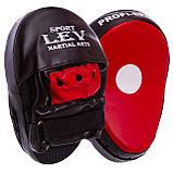Лапы боксёрские LEV SPORT гнутые красные, фото 5