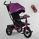 Трехколесный велосипед бордовый Best Trike 6088 F поворотное сидения складной руль надувные колеса фара с USB, фото 2