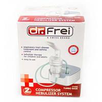 Ингалятор (небулайзер) Dr.Frei Turbo Base компрессорный гарантия 2 года