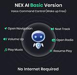 NexAI voice - програмное обеспечения для активации голосового управления Junsun, фото 2