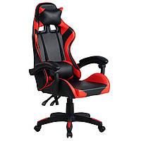 Кресло компьютерное игровое или для офиса Gamer Pro Jaguar красное