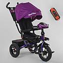 Трехколесный велосипед фиолетовый Best Trike 6088 F поворотное сидения складной руль надувн колеса фара с USB, фото 3