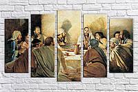 Картина модульная HolstArt Тайная вечеря 71*128 см 5 модулей арт.HAB-315