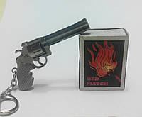 Маленький стальной пистолетик. Аксессуар на ключи, джинсы, рюкзак. На подарок.