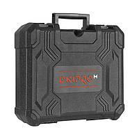 Кейс пластиковый к аккумуляторной дрели-шуруповёрту Dnipro-M CD-200BC ULTRA