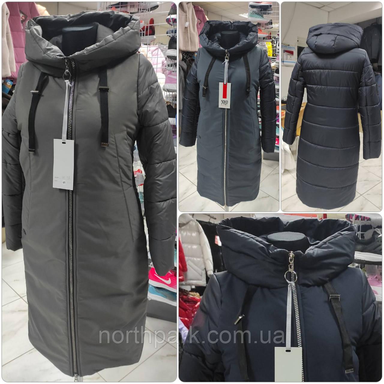 Стильна подовжена зимова куртка Solo SV-21