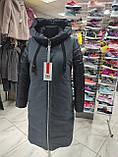 Стильна подовжена зимова куртка Solo SV-21, фото 5