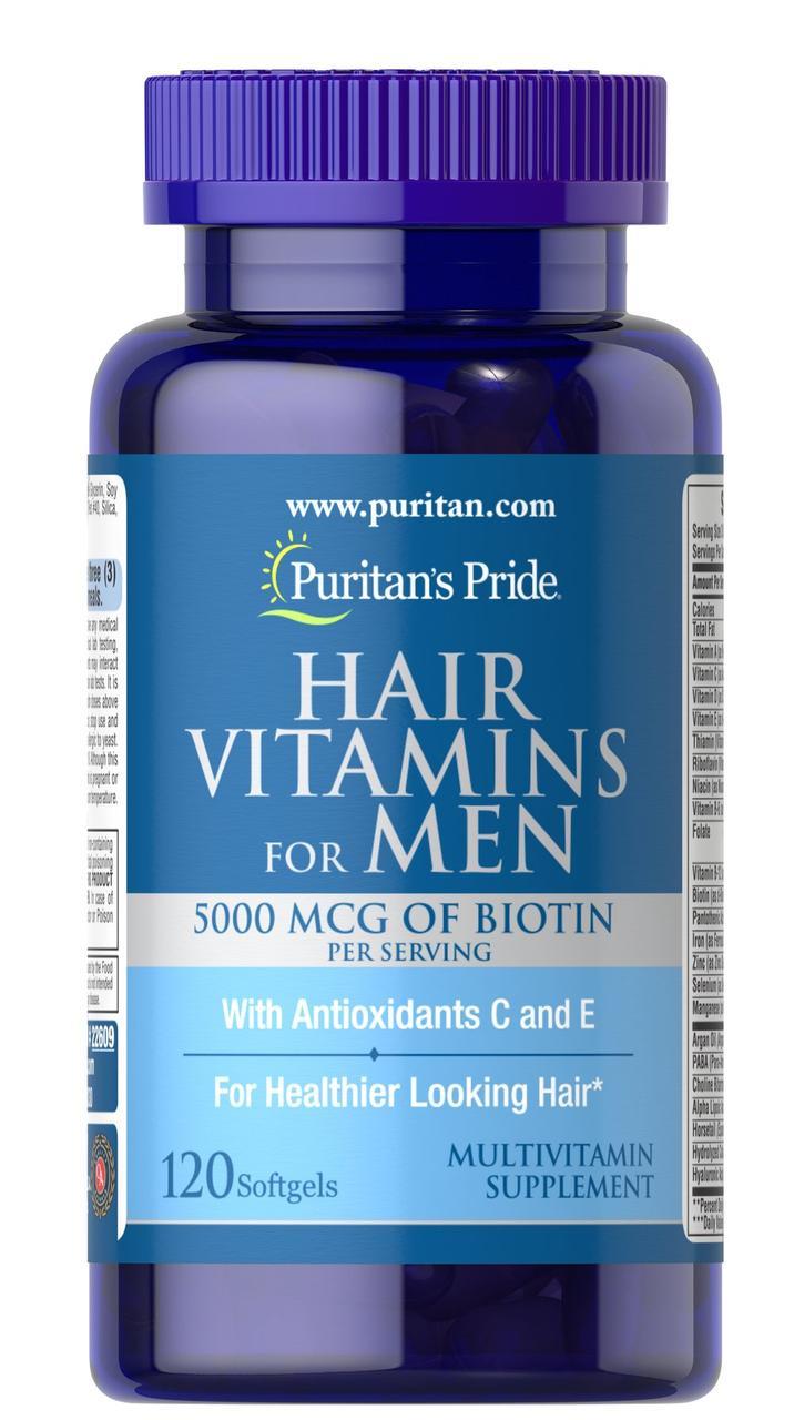 Puritan's Pride Men's Hair Vitamins, Мужские витамины для волос (120 капс.)