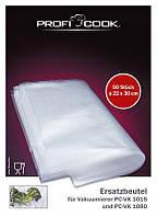 Пакеты для вакууматора Profi Cook 22x30 см (50 шт)