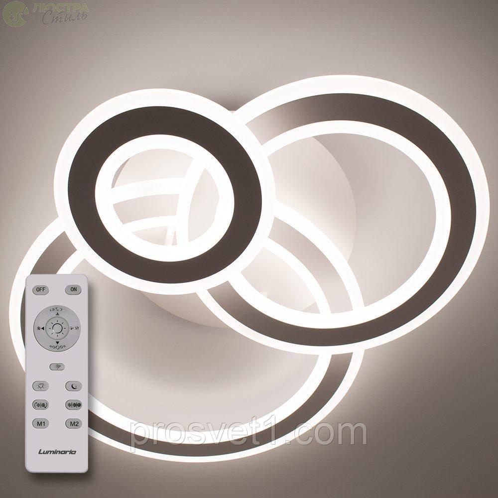Светильник LUMINARIA LED TRIPLEX ROUND 108W 3000-6500К IP44 с пультом ДУ