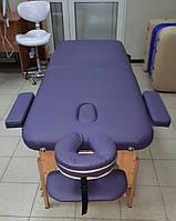 Стол массажный - кушетка Aspect Цвет:фиолет.