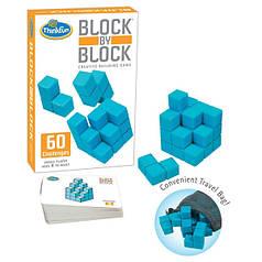 Игра-головоломка Block By Block (Блок за блоком) ThinkFun 5931