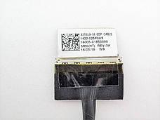 Шлейф матрицы ASUS A555U, A555UA (1422-025P0AS) eDP 30pin, фото 3