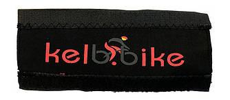 Защита пера/цепи Kelb.Bike неопреновая, черная