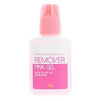 Ремувер для ресниц гелевый Remover Pink Gel розовый, 15 мл