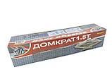 Домкрат механический 1,5 т. Качественный ромбовидный домкрат раздвижной. W-1005, фото 3