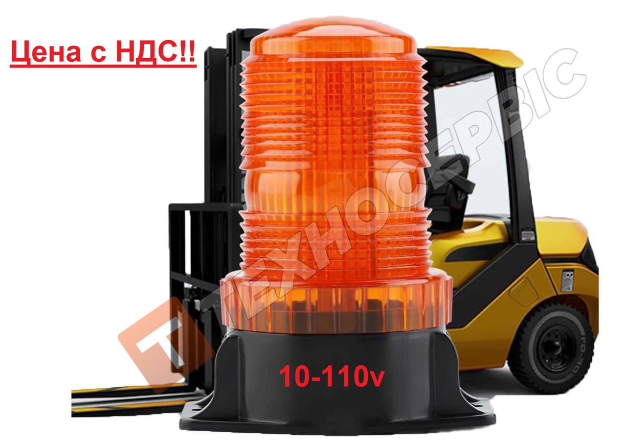 Проблисковий Маячок жовтогарячий світлодіодний LED 10-110V Туреччина на навантажувач (ЦІНА З ПДВ)