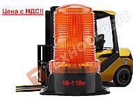 Проблисковий Маячок жовтогарячий світлодіодний LED 10-110V Туреччина на навантажувач (ЦІНА З ПДВ), фото 1