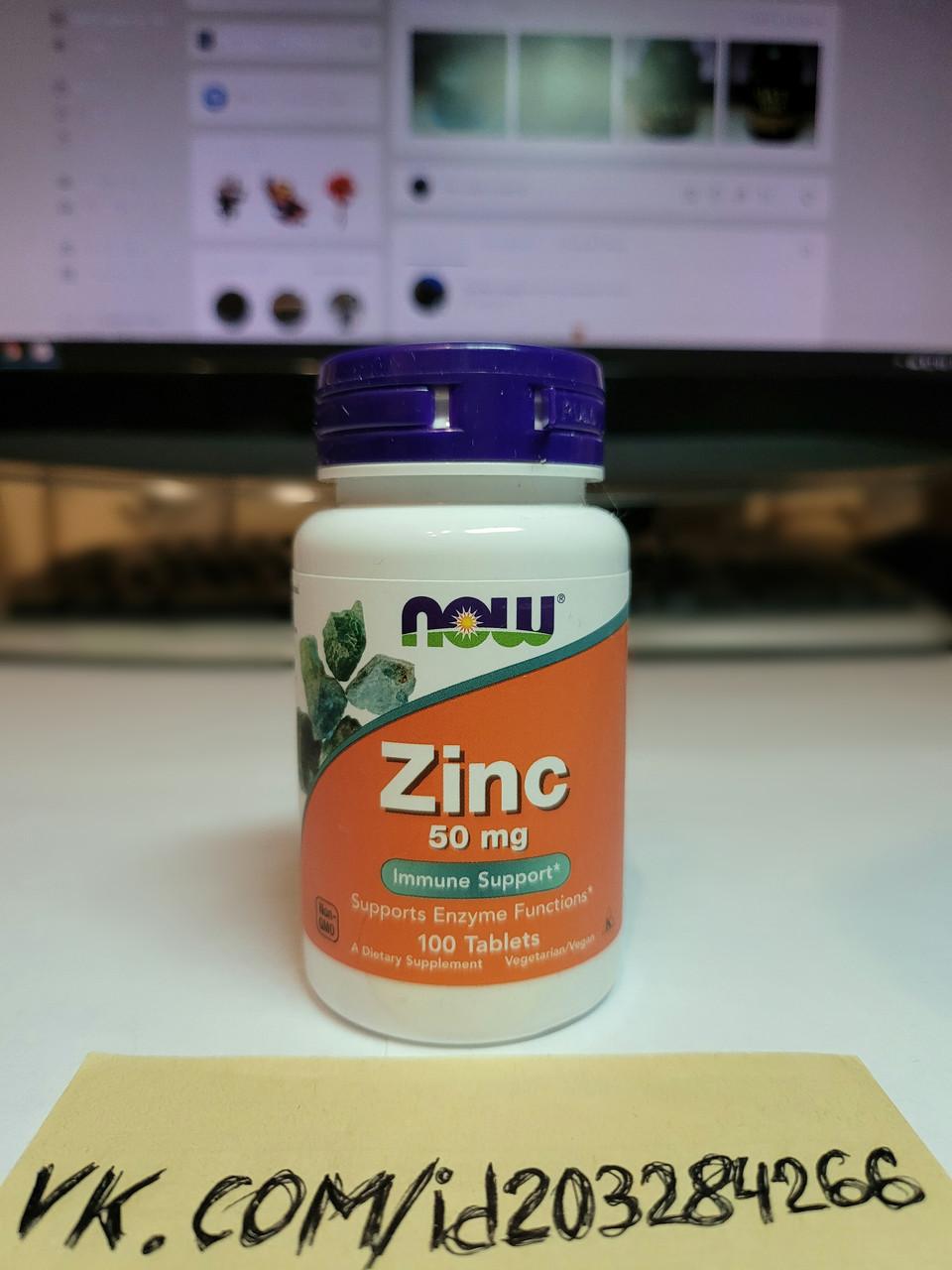 Цинк глюконат Now Zinc 50 mg 100 tabl
