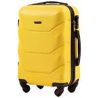 Дорожный чемодан wings 147 желтый размер S (ручная кладь)