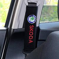 Чехол на ремень безопасности в машину Skoda (2 шт)