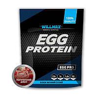 Яичный протеин Willmax Egg Protein 900 g