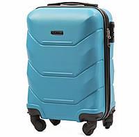 Дорожный чемодан wings 147 голубой размер S (ручная кладь), фото 1
