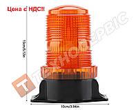 Маячок проблесковый оранжевый светодиодный LED 10-30Вольт (мигалка) стационарное крепление Турция (ЦЕНА С НДС), фото 1