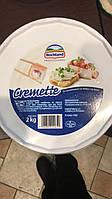 Крем-сыр Hochland Cremette \ Креметте 2 кг, жирність 28%