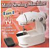 Купить Миниатюрная ручная швейная машинка Handy Stitch