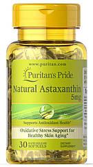 Puritan's Pride Natural Astaxanthin 5 mg, Астаксантин (30 капс.)