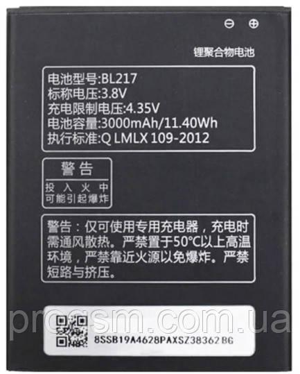 Аккумулятор Lenovo BL217 IdeaPhone S930 (3000 mAh)