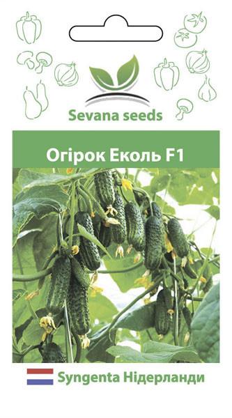 Семена огурца Эколь F1 50 шт. самоопыляемый Syngenta