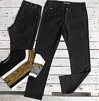 Чорні підліткові брюки Vigoocc 730. Розмір 25