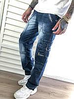 Чоловічі молодіжні джинси Vigoocc 731 карго з кишенями. Розмір 30