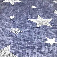 Плед покрывало бамбуковое волокно ЛИША 180 х 200 (29335) Звезды на синем