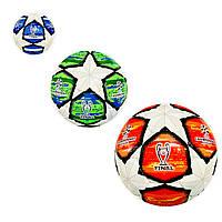 Мяч футбольный №3 для тренировки детей, фото 1