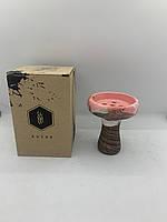 Чаша для кальяна Kolos Lyomista турка. ручная робота, фото 1