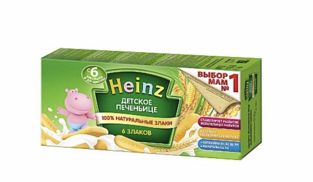 Детское печенье 6 злаков  Heinz (Хайнц) с 6 месяцев, 160 г