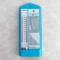 Гигрометр психрометрический ВИТ-1 (0+25)