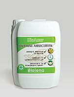 Готовый раствор Биолонг дезинфицирующее средство «Кожный антисептик» 5л Biolong